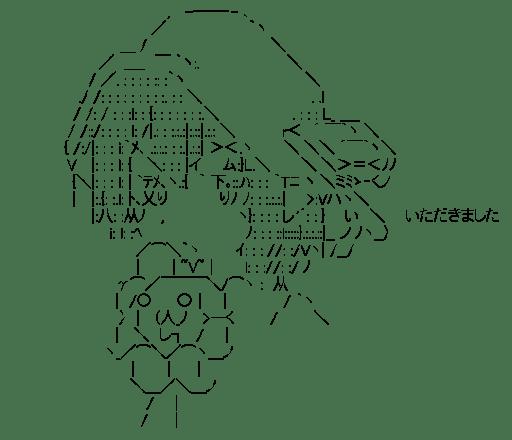 ポンデライオンを喰うメリー・ナイトメア(夢喰いメリー)