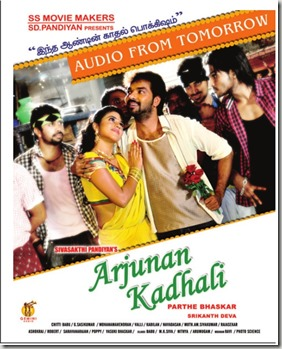 Arjunan Kadhali Movie Posters (3)