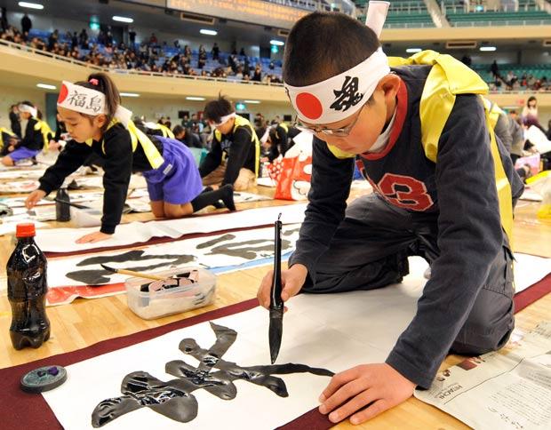 Evento foi realizado na quinta-feira em Tóquio.