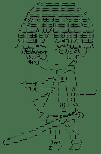 ニホン(ヘタリア)