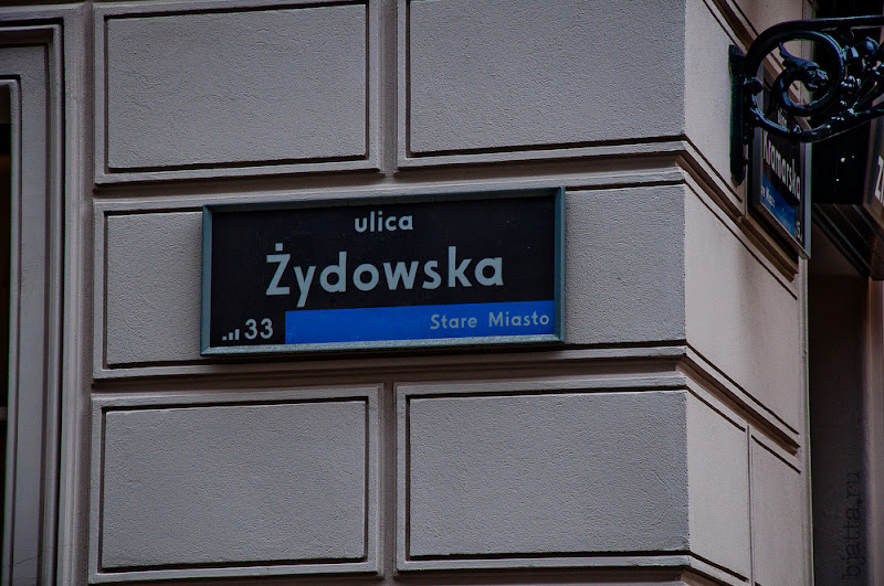 Центральная площадь. Познань. Польша.