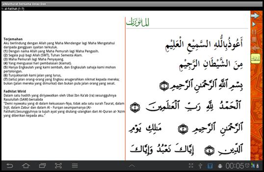 Paparan m-Mathurat pada tablet.
