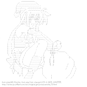 [AA]フェイト・テスタロッサ サンタクロース (魔法少女リリカルなのは)