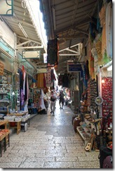Oporrak 2011 - Israel ,-  Jerusalem, 23 de Septiembre  400