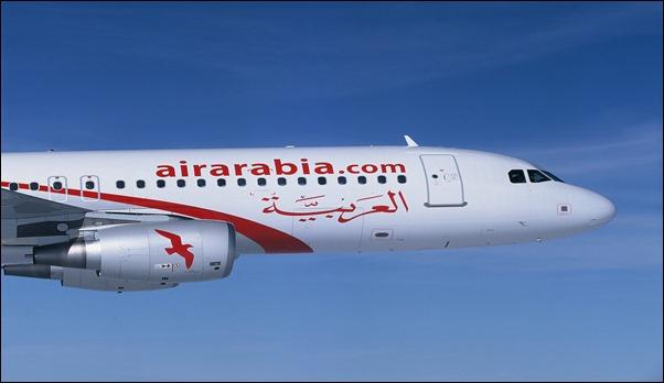 صورة العربية للطيران