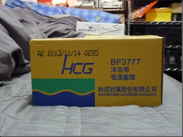 HCG BF3777 沐浴用恆溫龍頭(溫控龍頭)