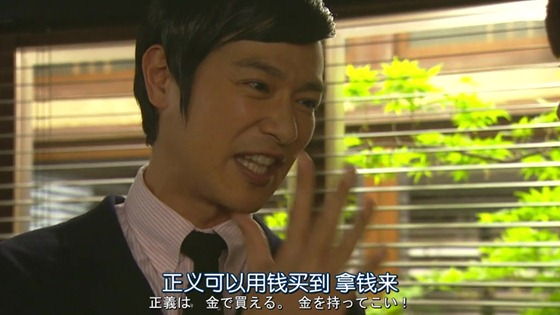 人人-Legal high-01.mkv_20120619_205311.603