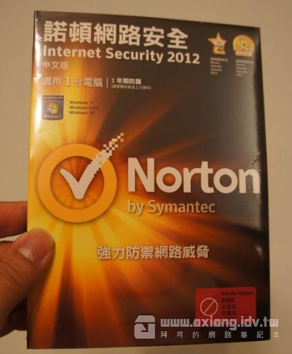 [Soft] 諾頓網路安全2012使用心得分享!