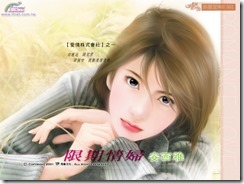 love4all1080 (110)