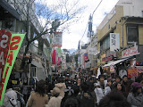 Near Harajuku Station on the Weekend