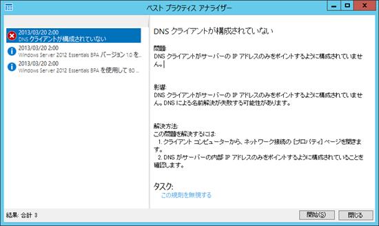2013-03-20_201118