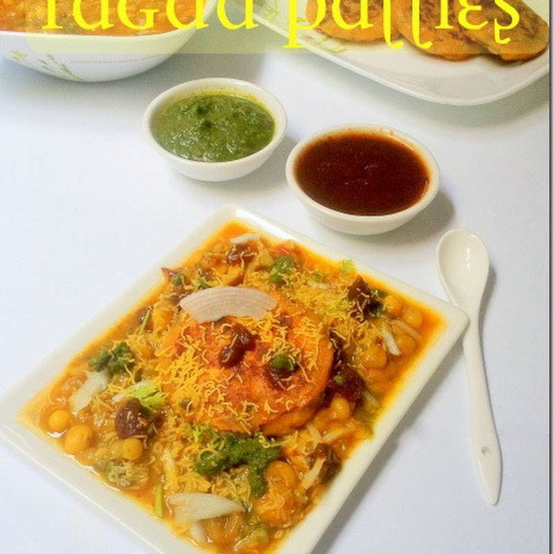 Ragda Patties | Chaat Recipes