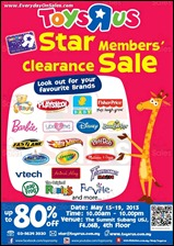 Toys R Us Star Member Clearance Sale 2013 All Shopping Discounts Savings Offer EverydayOnSales