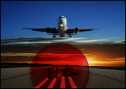 A partir de terça-feira,15 de outubro, os nikkeis que viajaram ao seu país com a ajuda de ¥ 300.000 podem retornar para o Japão