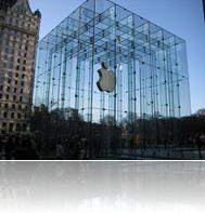 Aito Apple Store New York Cityssä