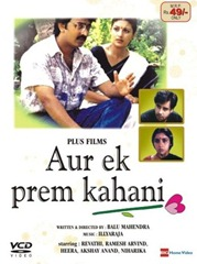 Aur_Ek_prem_Kahani__packshot_re_big