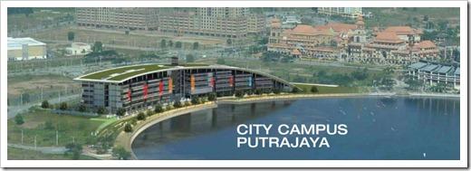 City Campus Putrajaya 1