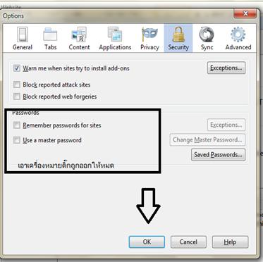 ตั้งค่าไม่ให้ firefox จำ username และ password