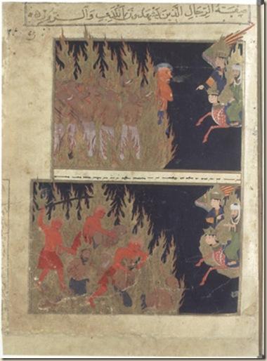 infierno islam mahoma ateismo religion