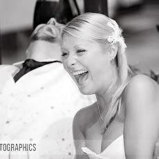 half-moon-windlesham-wedding-photography-LJPhoto-WCM-(34).jpg