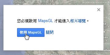 Google Map 3D Tour-02