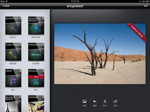 iPad Apps -13