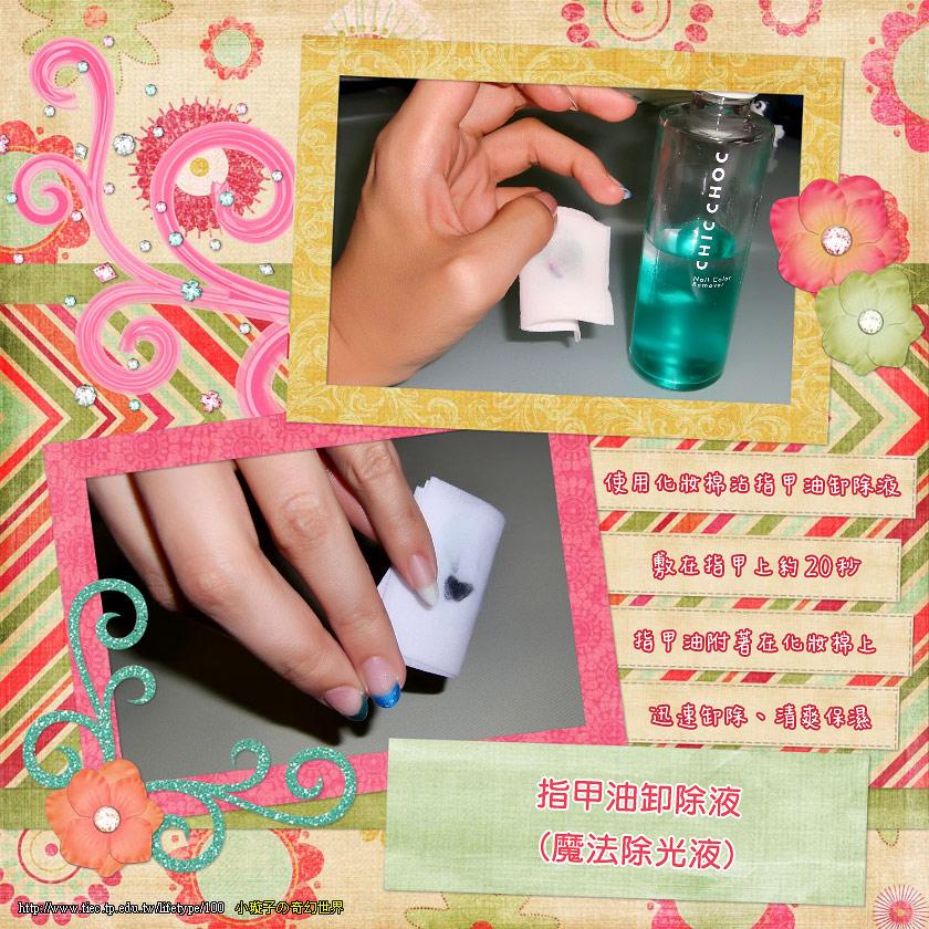 nail04.jpg