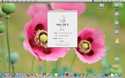 QQ20120727-9.jpg