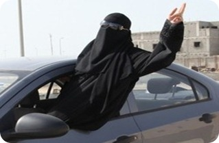 Saudi girls images