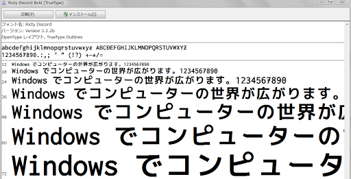 SnapCrab_NoName_2013-5-11_18-7-37_No-00.png