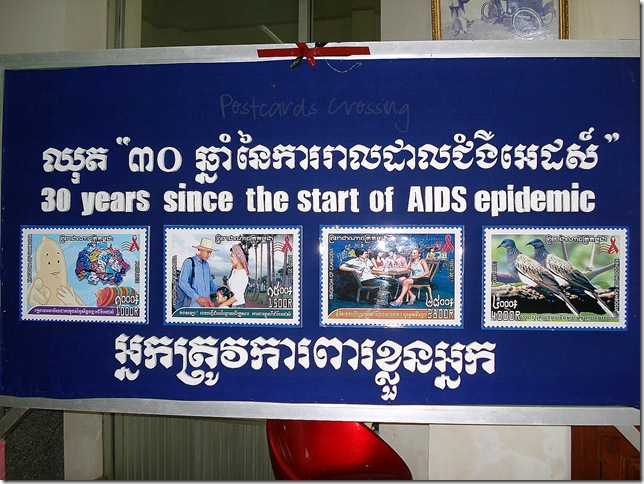 launching of Cambodian stamps