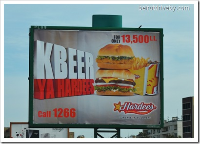 hardees