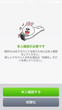 20131027083539.jpg