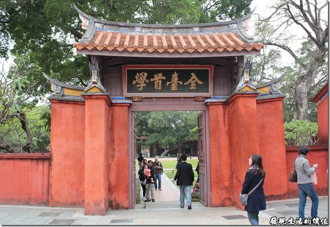 台南-孔子廟