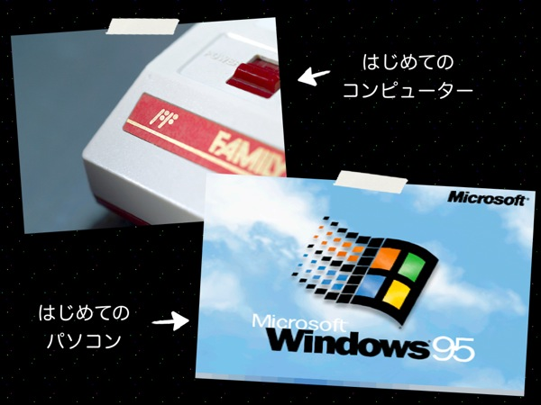 02 jikosyoukai 006 002