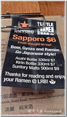 Little Ramen Bar @ Melbourne CBD