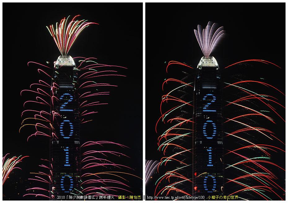 20091231hongkong27.jpg