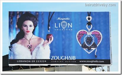 zoughaib