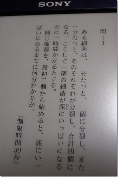 2011 10 23_0140_edited-1