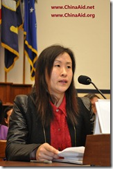 Li Jing-CECC-2012-02-14