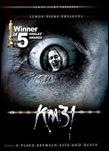 KM 31 - Kilometre 31 - poster