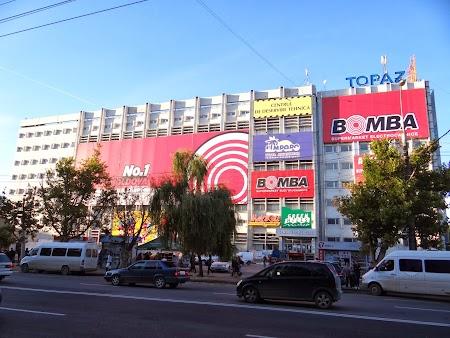 Magazin Bomba Chisinau