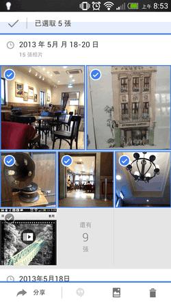 google  app-25