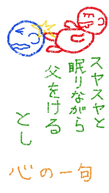 IMG_1856.jpg
