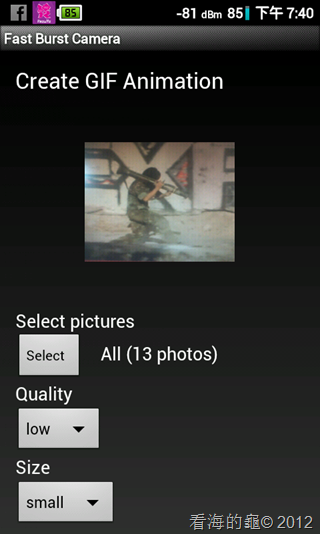 screenshot-1344598830448