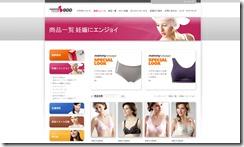 3 六甲村孕婦品 網頁設計