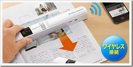 """""""400-SCN023"""" da Sanwa envia os dados diretamente ao smartphone"""