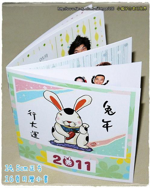 2011_01ok.jpg