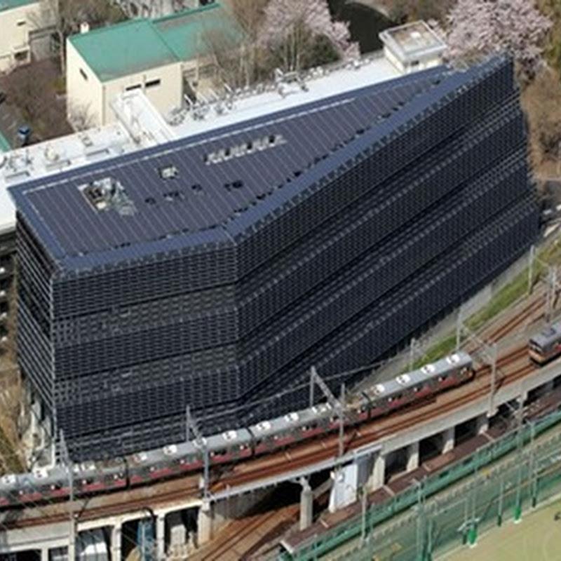 Paneles solares revisten integro un Instituto Tecnológico de Tokyo