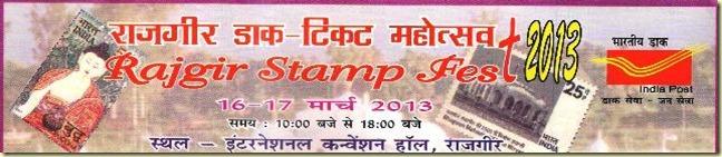 Rajgir Dak-Ticket Mahotsav
